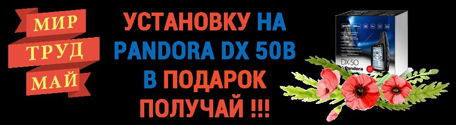 Конкурс МИР ТРУД МАЙ